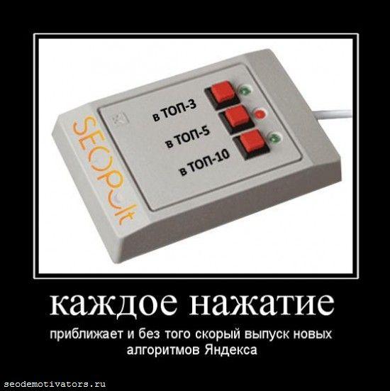 Кнопка «в ТОП»