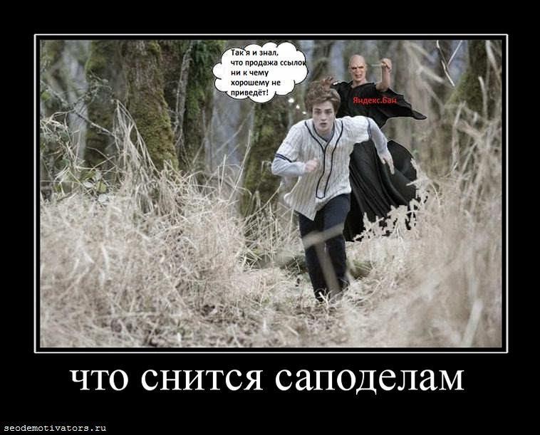 Яндекс.Бан
