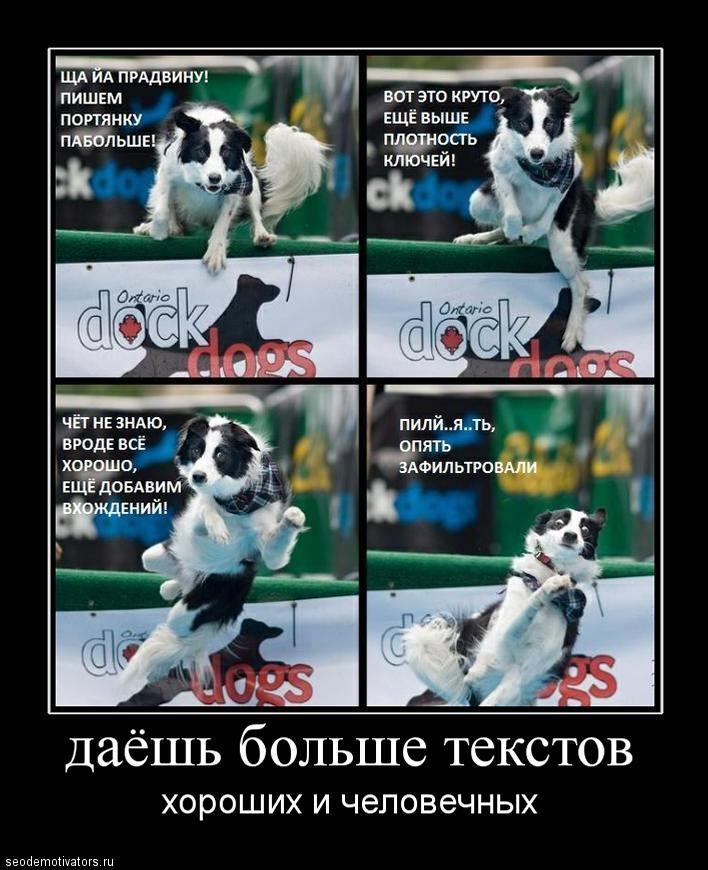 Яндекс – не армия, портянки не в моде