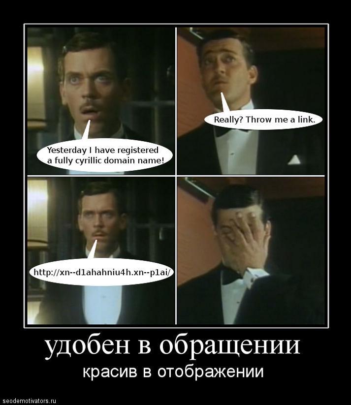 Про РФ