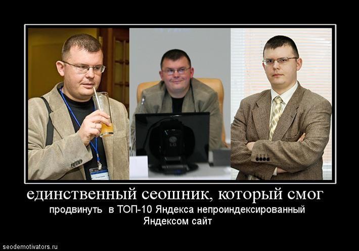 Факты о Сергее Людкевиче