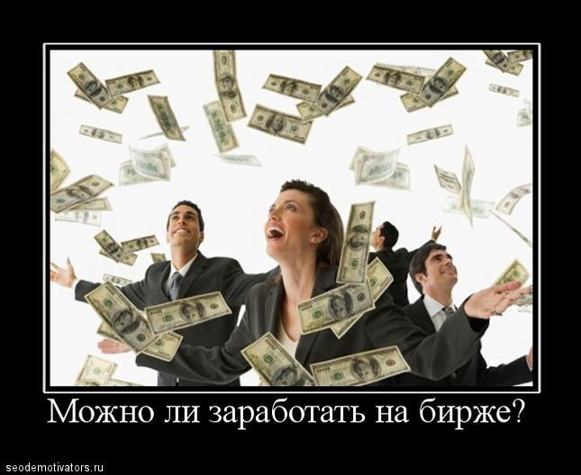 Яндекс удачно вышел на IPO