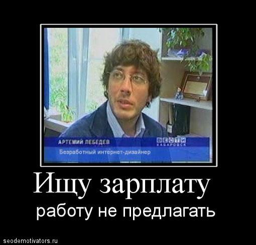 Самзнаетекто.ру сделает вам сайт самизнаетекак