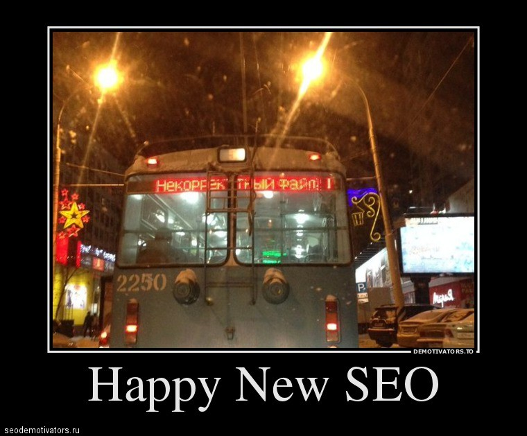 Happy New Seo