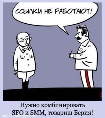 Ссылки не работают Берия Сталин