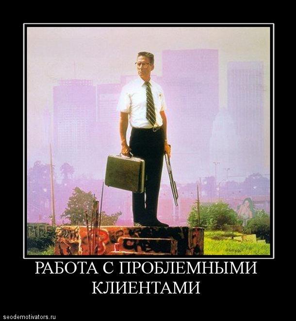 Особенности ведения seo-бизнеса в России