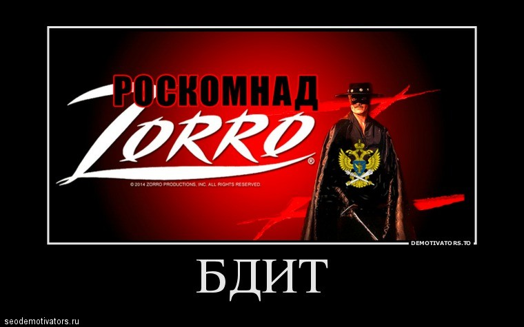 Яндекс браузер роскомнадзоh