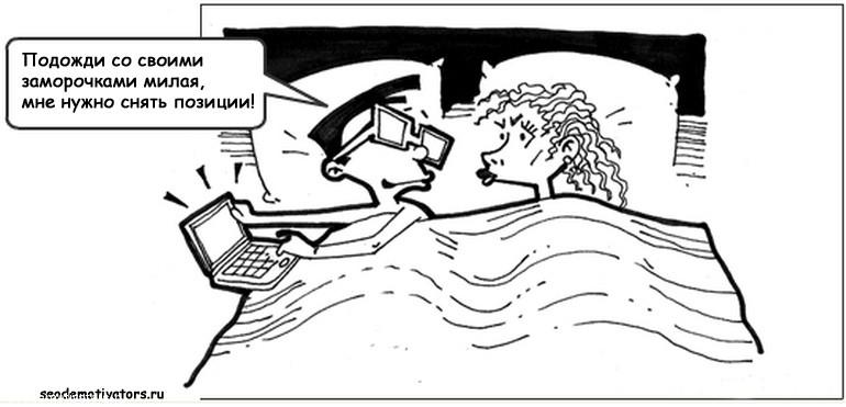 SEO Комиксы