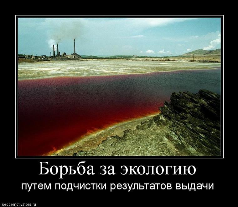 Суровые Челябинские клиенты жгут