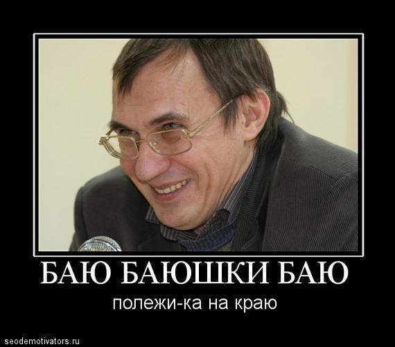 Яндекс «прилёг» отдохнуть…