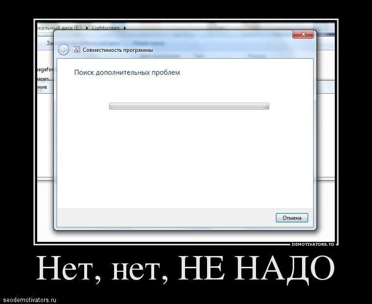 Поиск дополнительных проблем )