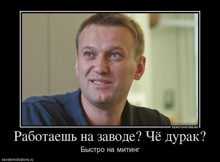 Всероссийская акция протеста против фальсификации выборов