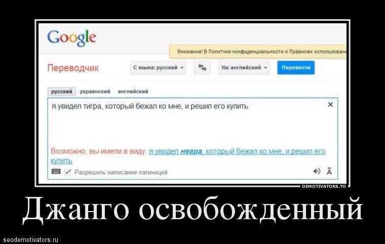 Джанго Освобожденный