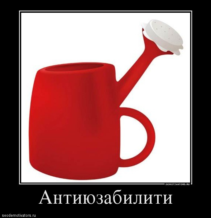 У него было тяжелое советское детство — горшок с ручкой во внутрь #usability