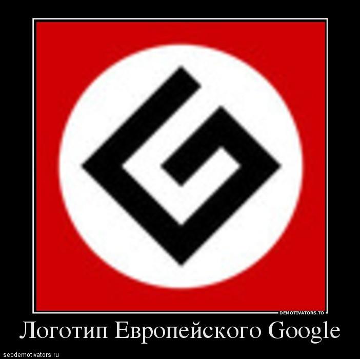 Новый логотип европейского Google