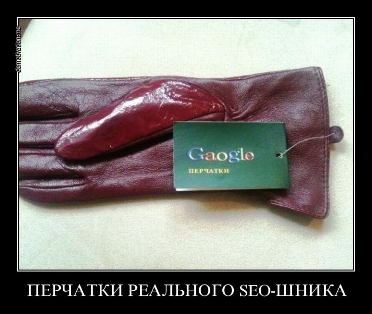 А ведь у каждого в детстве были перчатки с резиночками :)