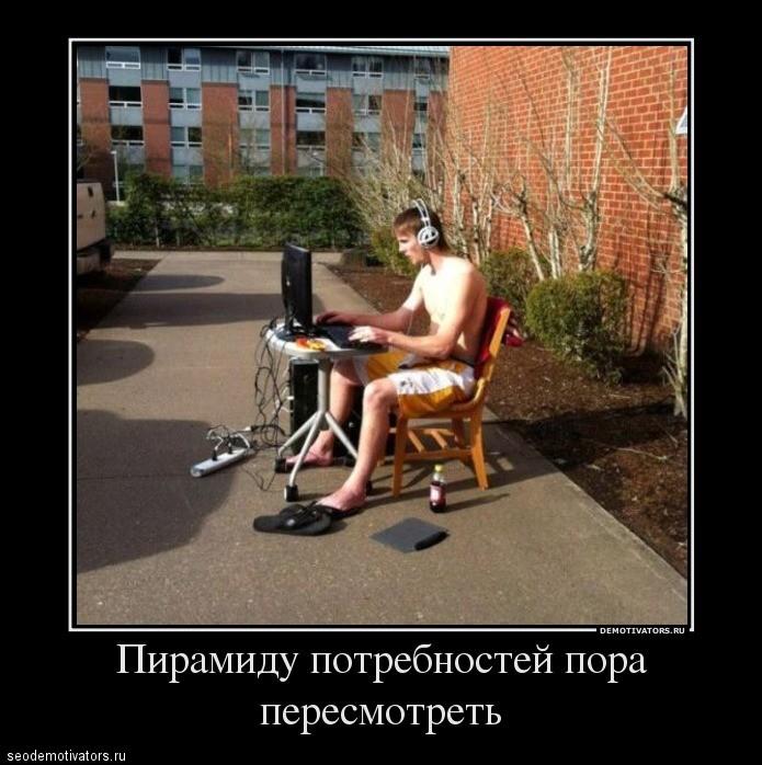 В человека вложена потребность счастья, стало быть оно законно — Л. Толстой