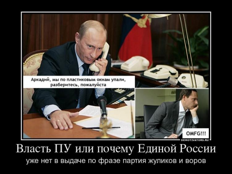 Влияет ли власть на выдачу Яндекса #ДаилиНет