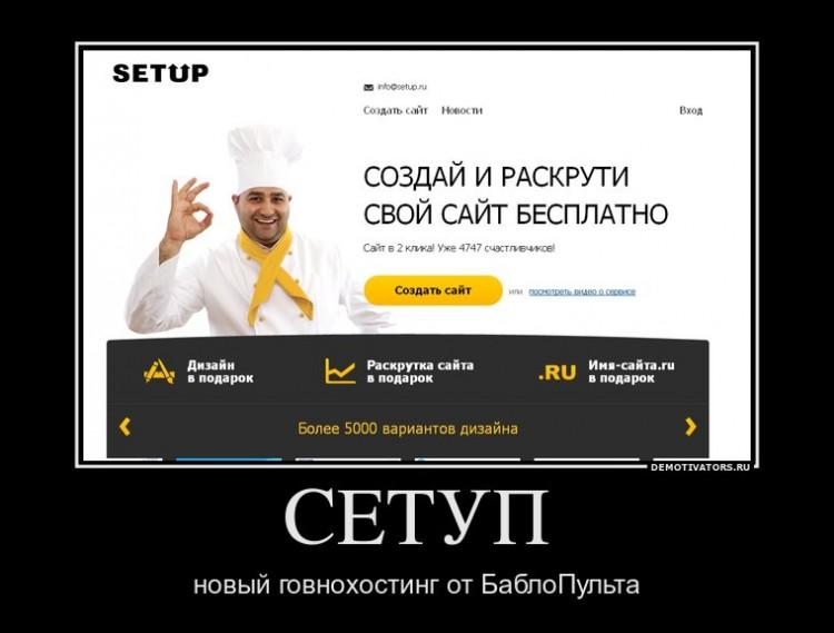 Бесплатный дорогенератор от SEOPULT