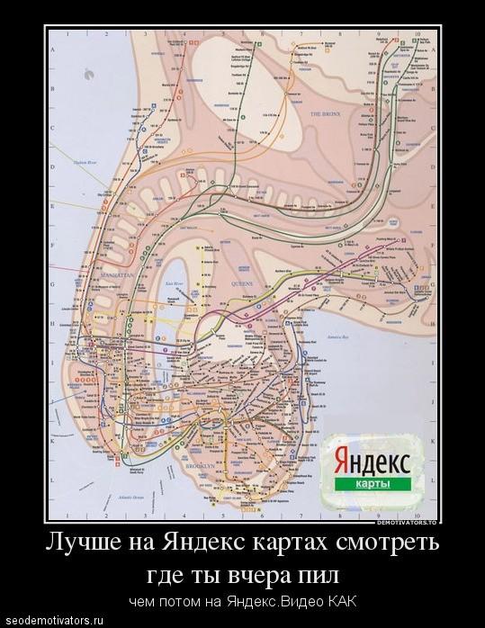 В недрах Яндекс Карт тайно разрабатывается проект развития Москвы на 2020 год #слив!
