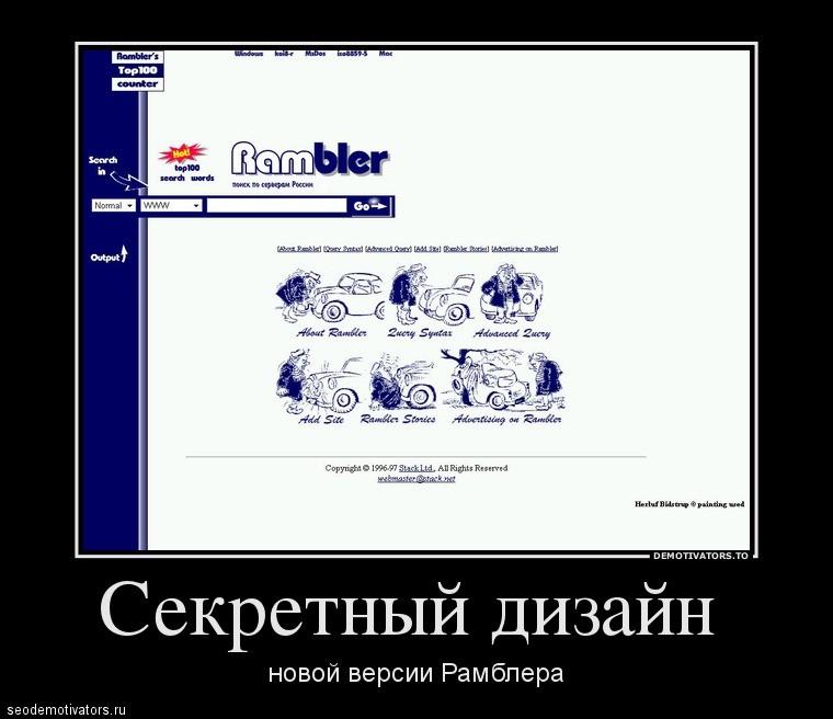Секретный дизайн новой версии сайт
