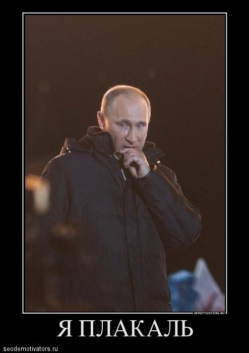 Фальсификация выборов в России завершилась!