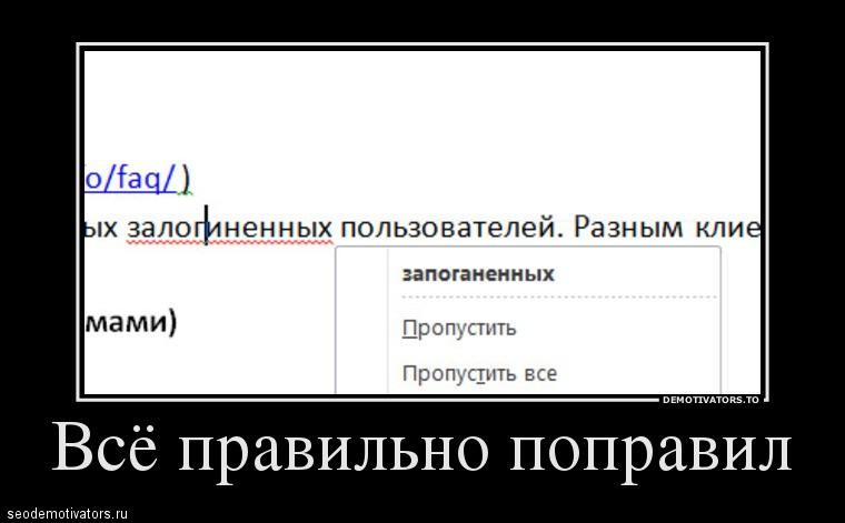 Из технического задания (Microsoft Word)