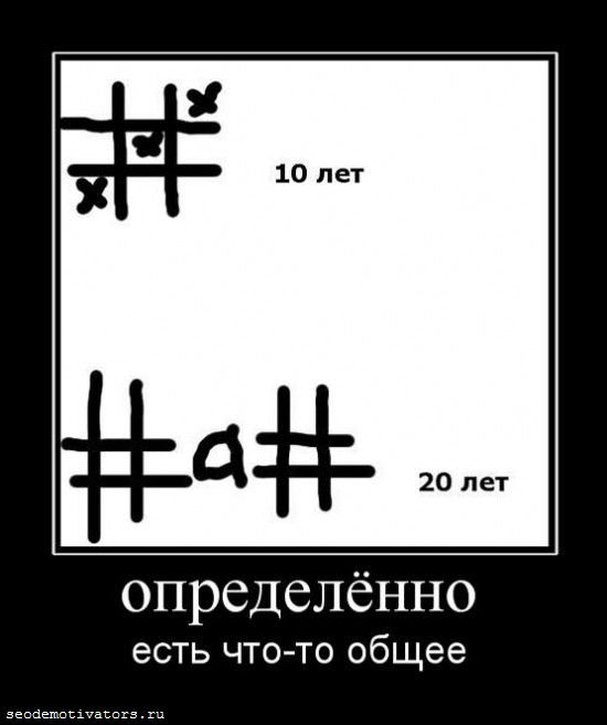 сапа, sape.ru, крестики нолики