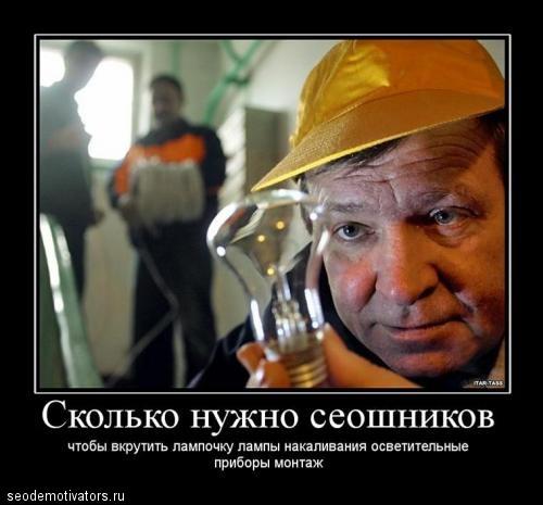 Заходит как–то SEO–специалист в бар, ресторан, купить алкогольные напитки, клубы, лучшие бары в Москве, заказать банкет в ресторане