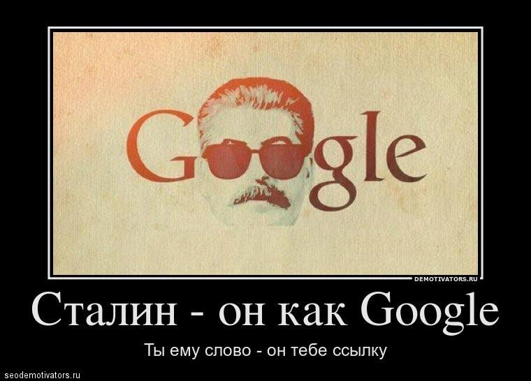 Stalina@navas.net